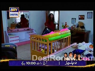 Meri Beti - Episode 22 - March 5, 2014 - Part 3