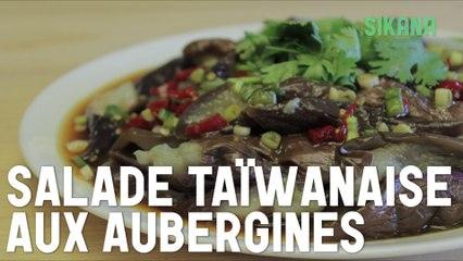 Recette facile : Salade aux aubergines à la taïwanaise