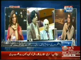 News Night with Neelum Nawab - 6th March 2014