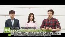 2014.03.06 iQiyi interview: Zhou Mi, Chen, Zhang Liyin [eng sub HD]