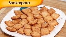 Shakar Para - Holi Special Recipe - Indian Tea Time Snacks - Sweet Snacks Recipe By Ruchi Bharani