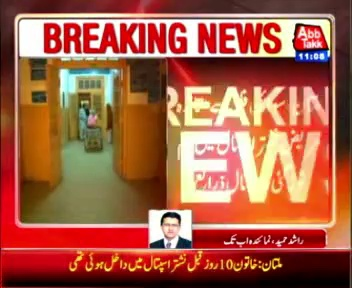 Woman dies of Swine flu in Multan