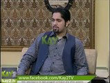 Kay2 Sehar with Mishi Khan (Morning show guest Reshail Mansoor/part 1)
