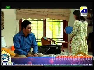 Meri Zindagi Hai Tu - Last Episode 24 - March 7, 2014 - Part 2