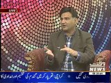 News Lounge 08 March 2014
