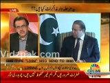 Gen Raheel Sharif does not meet PM alone, he always takes his colleagues including DG MO, DG ISI, unlike Gen. Kayani -Dr.Shahid Masood