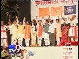RPI will walk out of NDA if BJP allies with MNS : Ramdas Athawale - Tv9 Gujarati