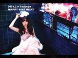 少女時代テヨンHAPPY BIRTHDAY 2014.3.9