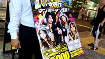 Ichiban Japan épisode 4 : MODE IN TOKYO - Reportage Japon