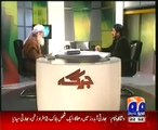 Jirga With Saleem Safi - 8th March 2014,