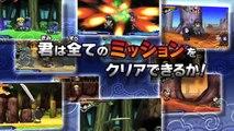 Naruto SD Powerful Shippuden Trailer for Nintendo 3DS @ Tokyo Game Show, 2012