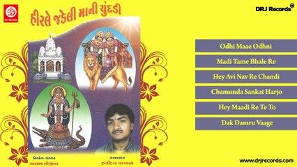Hirle Jadli Mani Chundli by Hardev Rayal