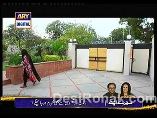 Sheher e Yaaran - Episode 89 - March 10, 2014 - Part 2