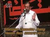 Zakir Riaz Hussain Shah of Ratowal   majlis Jalsa 2013 Ashfaq Jeo at Shah shamas Multan