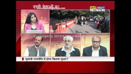 Prime (Hindi) - Supreme Court on MLAs - 10 Mar 2014