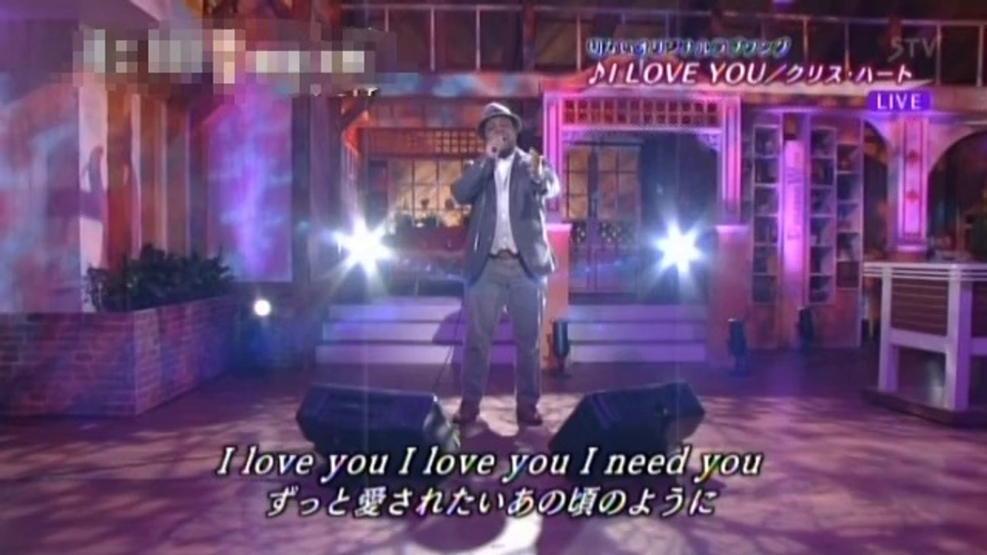 I love ハート you クリス