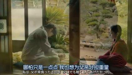 S 最後的警官 第9集 S Saigo no Keikan Ep9