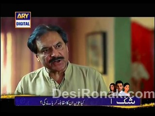 Sheher e Yaaran - Episode 90 - March 11, 2014 - Part 1