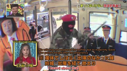 Batsu 2013 - No Laughing Earth Defence Force - Part 5