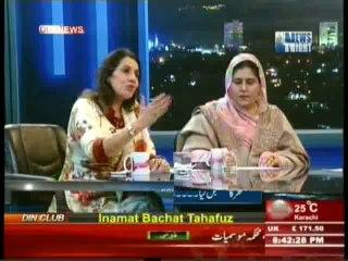 News Night With Neelum Nawab - 11th March 2014