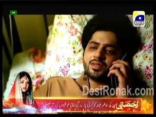 Meri Maa - Episode 115 - March 11, 2014 - Part 1