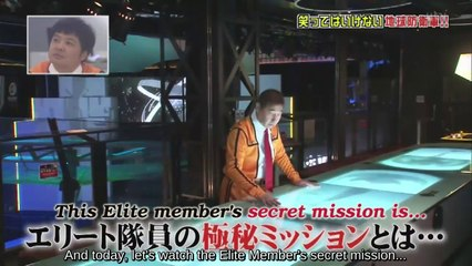 Batsu 2013 - No Laughing Earth Defence Force - Part 6