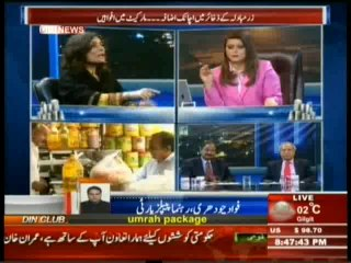 News Night With Neelum Nawab - 12th March 2014