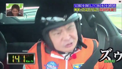 Batsu 2013 - No Laughing Earth Defence Force - Part 7