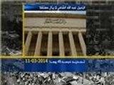 أبرز محطات قضية عبد الله الشامي