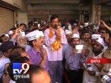 Arvind Kejriwal did not pay road toll, says Gujarat government - Tv9 Gujarati