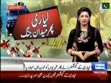 Lyari gang War - 16 Killed including women & Children, Gangs using Facebook in their war