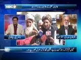 NBC On Air EP 224 (Complete) 13 March 2013-Topic- Diffrences between leaders of   PPP, Sindh Govt Worred on That situation, Iran President expected visit Saudi Arabia,   Dollars price. Guest - Sharmeela Farooqi, Raheem ullah Yousuf zai, Farid Paracha.