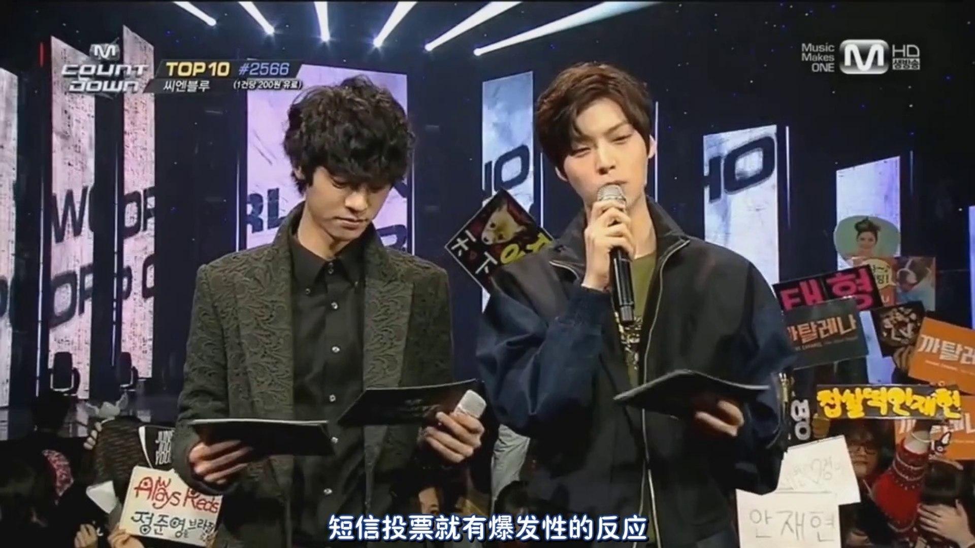 [CHN SUB] [BaiDu郑俊英吧]140313 MCD Jung Joon-young Ahn Jae-hyun MC cut 140313 MCD 郑俊英 安宰贤 MC cut