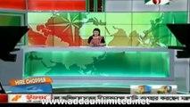 Channel i News 14 Mar 2014(BD 7:00 AM)