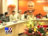 BJP announces 3rd list of candidates for 2014 LS Polls - Tv9 Gujarati
