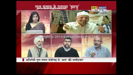 Prime (Hindi) - Gul Panag declared AAP candidate from Chandigarh - 13 Mar 2014