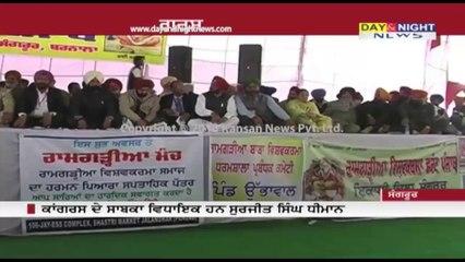Lok Sabha polls 2014 | Rift in congress over Sangrur Lok Sabha seat