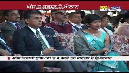Lok Sabha polls 2014   Manish Tewari from Ludhiana Lok Sabha seat