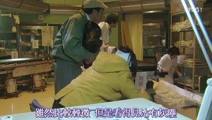 福家警部補的問候 第9集 Fukuie Keibuho no Aisatsu Ep9