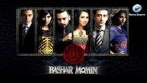 Bashar Momin (Geo Tv New Drama Serial Launch) - with Three HD New Promo New Drama [2014]