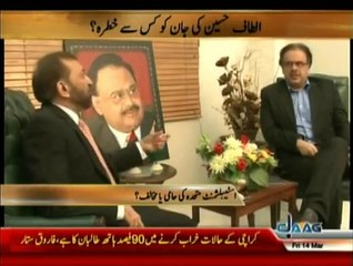 Live With Dr. Shahid Masood - 14th March 2014