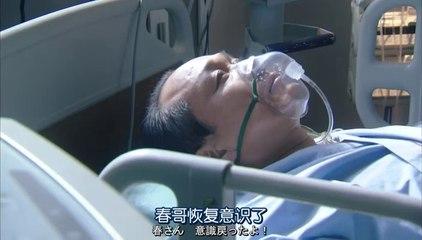 緊急審訊室 第9集 Kinkyu Torishirabeshitsu Ep9