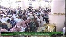 15th March 2014 Madeenah Fajr led by Sheikh Budayr