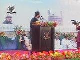 Sahibzada Sultan Ahmad Ali Speaking on, Melad e Mustafa SAWW Conference on 12, 13 April 2010 at Shrine of Hadrat Sultan Bahoo (R.A)