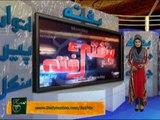 Hafta Rafta 15-03-2014 On Such TV