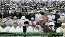 16th March 2014 Madeenah Fajr led by Sheikh Budayr