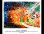 89-Surah Al-Fajr (The Dawn)with English Translation (Complete Quran) Al-Sudais _ Al-Shuraim(2)