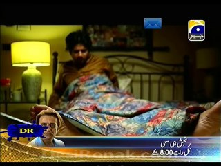 Meri Maa - Episode 117 - March 17, 2014 - Part 1