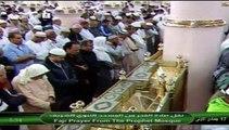 18th March 2014 Madeenah Fajr led by Sheikh Budayr