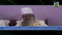Hashmi-Mian--Aminabad-Lucknow-HD-2015 - video dailymotion